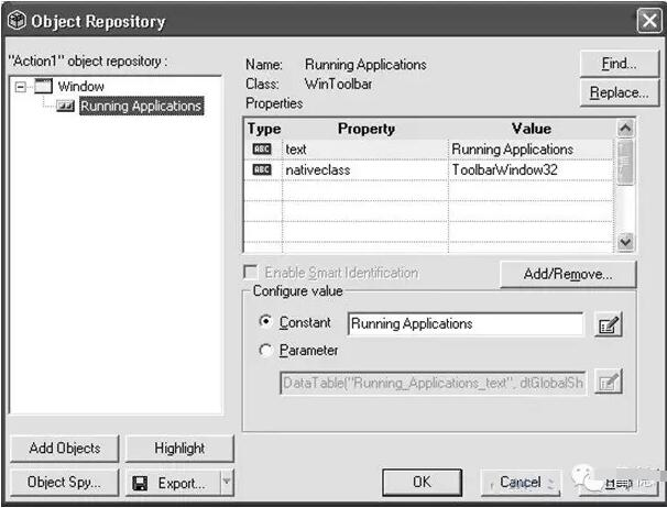 Object Repository Manager